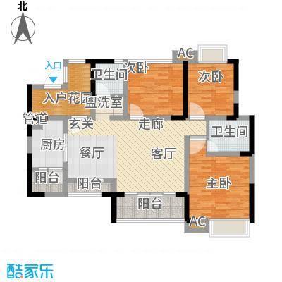 香榭国际96.99㎡一期3、4、5号楼标准层B2户型