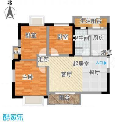 中环岛94.00㎡一期1、2、5号楼标准层B3户型