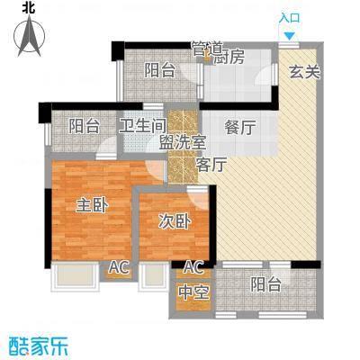 司南90.00㎡一期9号楼标准层N户型