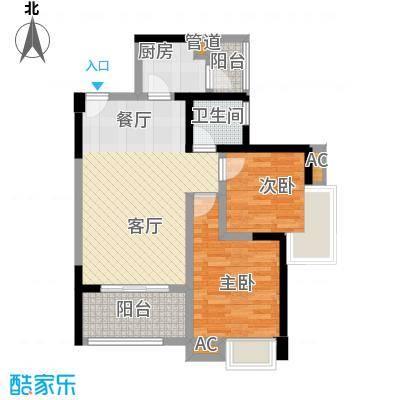 司南80.00㎡一期5号楼标准层E1户型