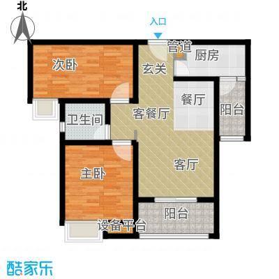 中海城南华府90.00㎡一期1、2、4、7栋标准层A户型