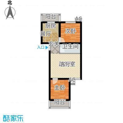 滨海未来城83.54㎡二期17号楼18层C户型