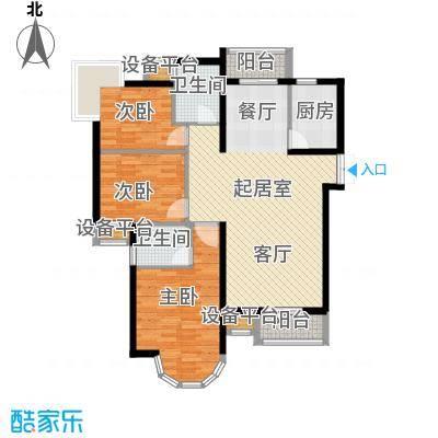 同方瞰和平139.31㎡2号楼标准层0面积13931m户型