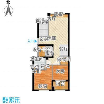 裕丰青鸟香石公寓89.13㎡南区A2户型