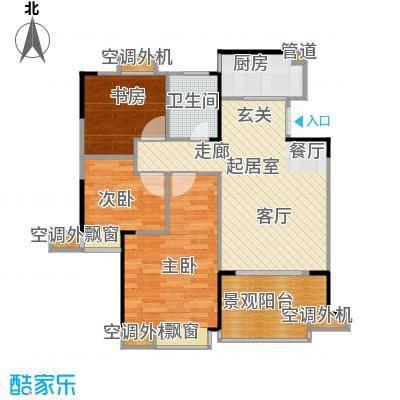 金成江南春城庭院深深89.00㎡C6B户型