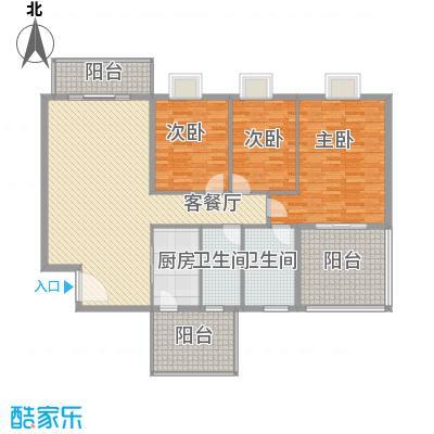 海逸长洲恋海园174.00㎡3面积17400m户型