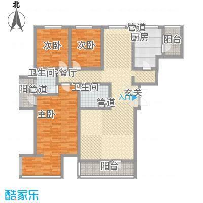 海逸长洲恋海园3户型