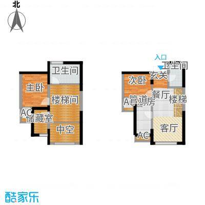 经纬城市绿洲武清97.00㎡一期高层20号楼LD3户型