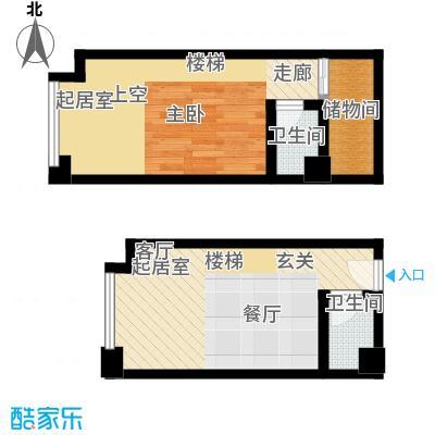 天津东方环球影城49.52㎡loft标准层C户型