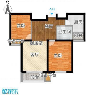清谷90.00㎡竹园2号楼H户型