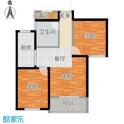 福汇华庭92.34㎡高层标准层B户型