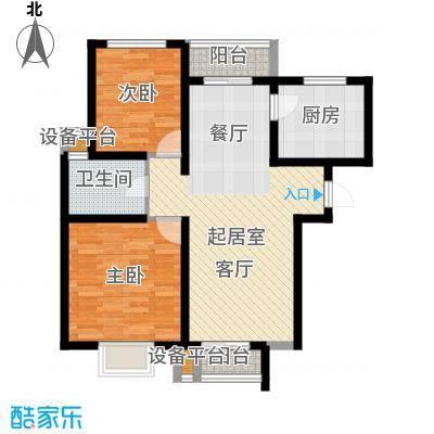 清谷95.00㎡竹园1号楼A户型