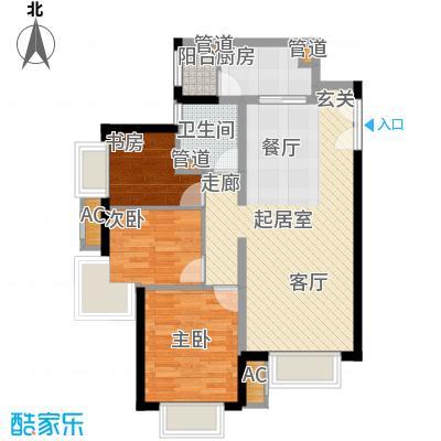 天津津南新城90.02㎡二期B区12#、13#标准层02户型