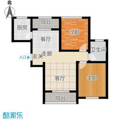 鼎正庆化苑93.26㎡面积9326m户型