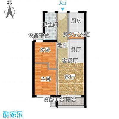 青年公寓118.00㎡面积11800m户型