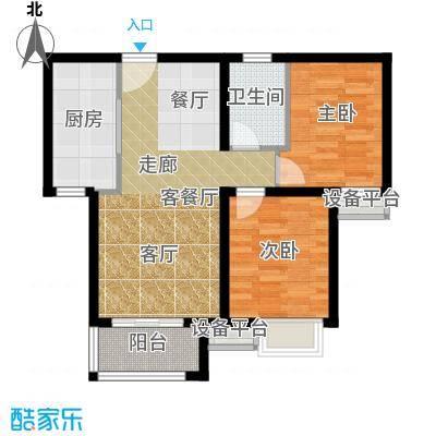 青年公寓户型