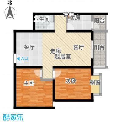 鸿港国际公寓89.00㎡面积8900m户型