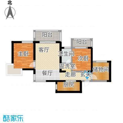 翡丽城90.48㎡2#1单元4楼1号2室面积9048m户型