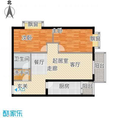 鸿港国际公寓90.00㎡面积9000m户型