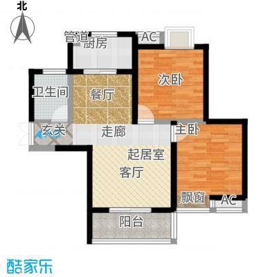 广天国际公寓户型