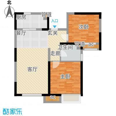 南益名士华庭94.00㎡高层标准层F2户型