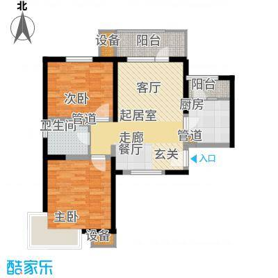 天津湾海景文苑98.00㎡高层标准层C1户型