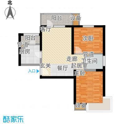 天津湾海景文苑98.00㎡高层标准层C1'户型