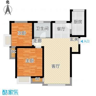 南益名士华庭92.65㎡三期高层1号楼A1户型