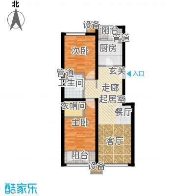 亿城堂庭96.49㎡三期高层标准层R户型