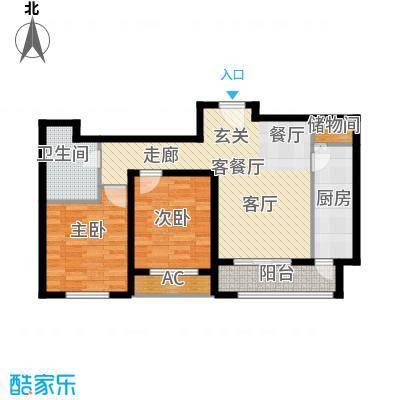 亿城堂庭87.77㎡三期20号楼标准层M户型