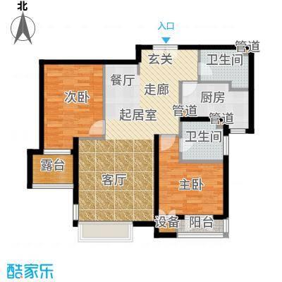 亿城堂庭105.66㎡6#、7#、12#标准层H户型