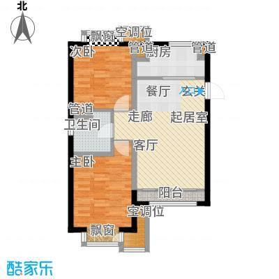远洋城89.07㎡3号楼标准层C1户型
