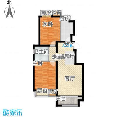 金隅悦城95.00㎡高层标准层A1户型