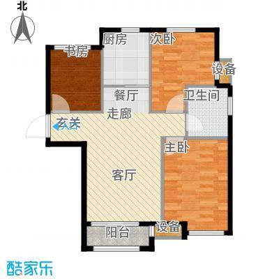 天津诺德中心93.00㎡高层8、9#楼标准层C1户型
