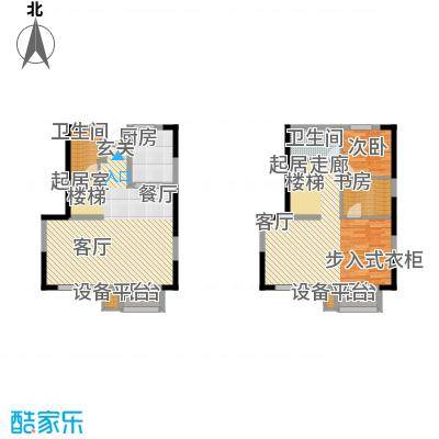 天山龍玺113.00㎡天山�玺一期阳光墅G2户型
