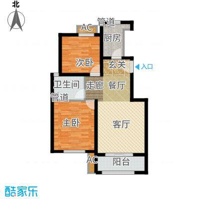 雍鑫红星华府97.00㎡情景洋房标准层B'户型