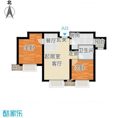 天津津南新城90.00㎡A区10、12、13、19号楼标准层A02户型