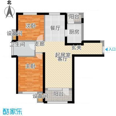中铁诺德名苑97.00㎡小高层13号楼标准层D户型