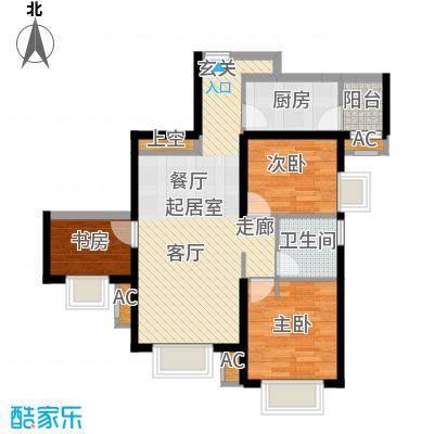 天津津南新城90.00㎡一期2、3、6、7、8号楼B1户型