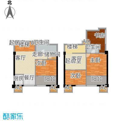 橙仕空间112.00㎡新房号16-17[全面积11200m户型