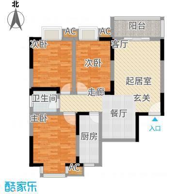 汇鑫花园102.26㎡1单元101#3室2面积10226m户型