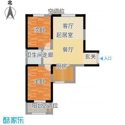 圣地亚哥95.40㎡4#楼A2面积9540m户型