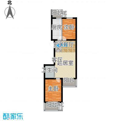 滨海未来城86.98㎡二期16号楼18层B户型