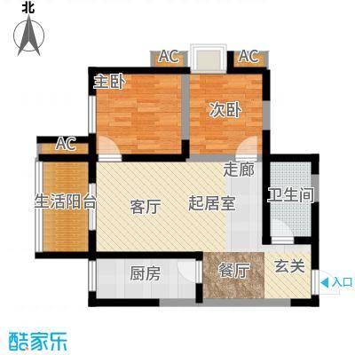 蔚蓝领寓93.81㎡1号楼B面积9381m户型