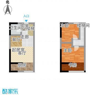 广天国际公寓C2户型