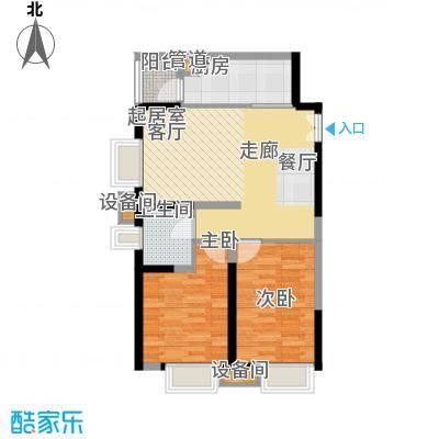 龙悦花园93.00㎡2面积9300m户型