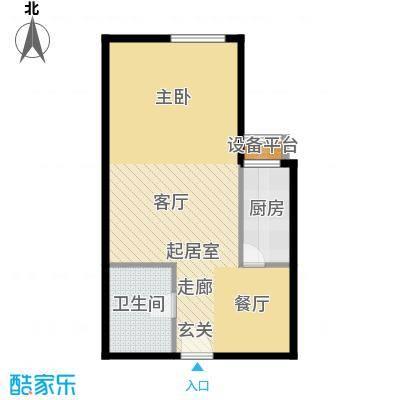宏府嘉会公寓51.71㎡面积5171m户型