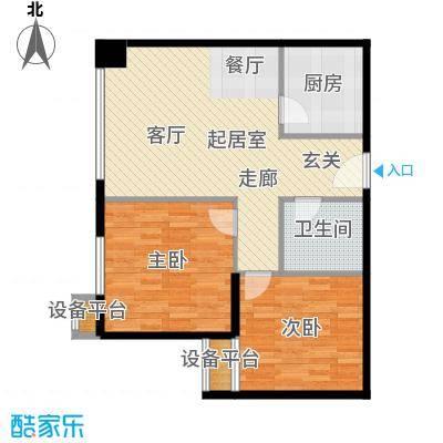 宏府嘉会公寓71.52㎡面积7152m户型