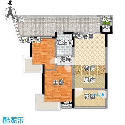 荣民国际公寓户型