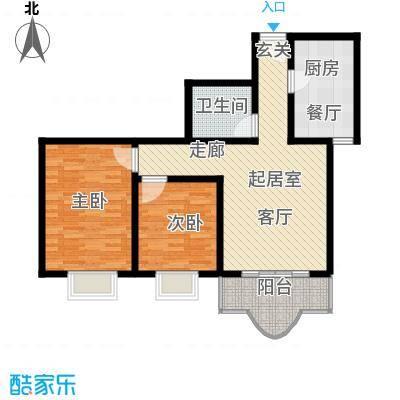 皇族名居84.03㎡3号楼B-4面积8403m户型